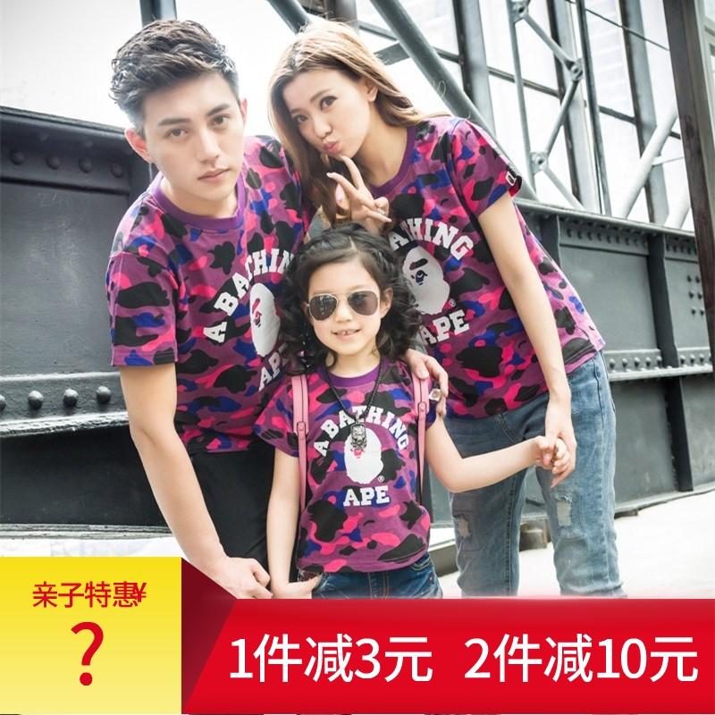 親子裝夏裝全家庭裝三口裝母女母子裝 兒童男女童迷彩純棉短袖T恤