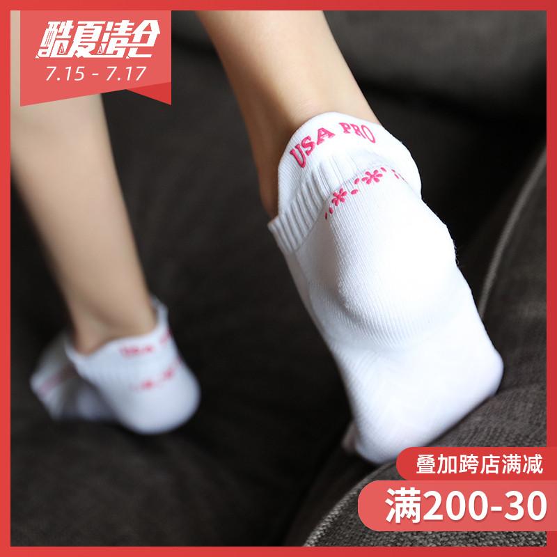 兩雙裝 運動短襪女跑步馬拉松淺口底加厚防臭船襪子夏季薄款