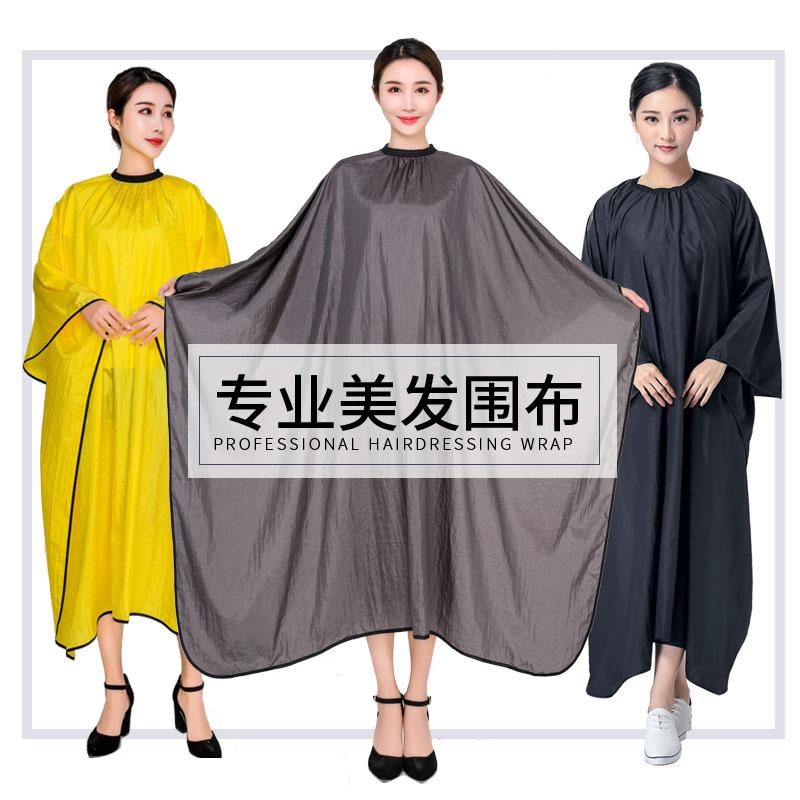 夏季定制logo发廊专用理发剪发围布专业美发围布防静电不粘发透气