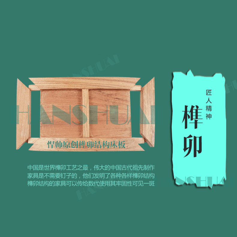 米腰椎加硬板床垫定制 1.5 米实木硬床板垫 1.8 实木床板加厚杉木床板