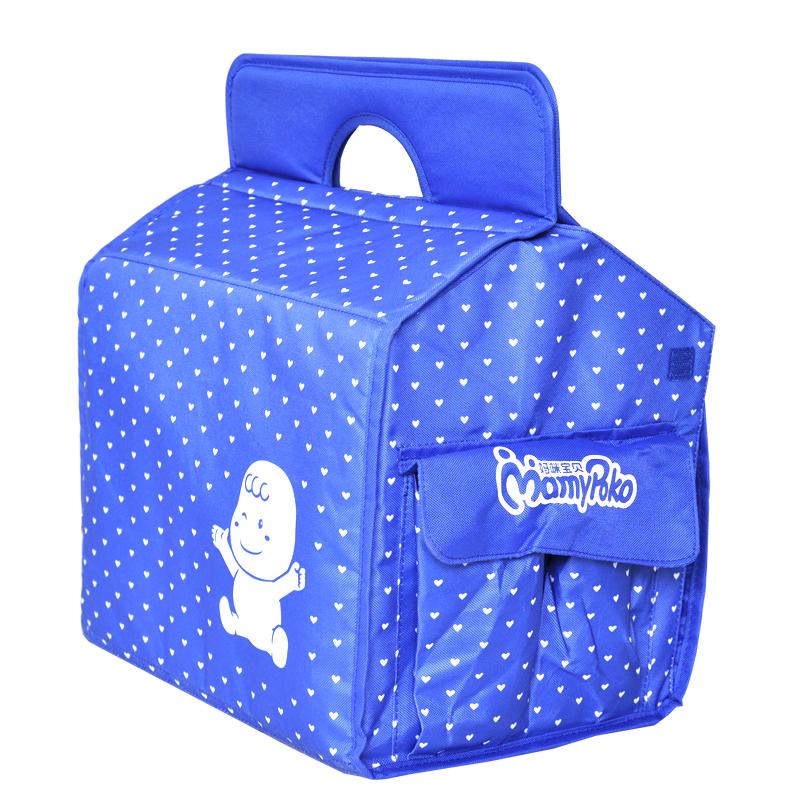 妈咪宝贝多功能baby用品收纳箱收纳盒蓝色手提式便携妈妈包