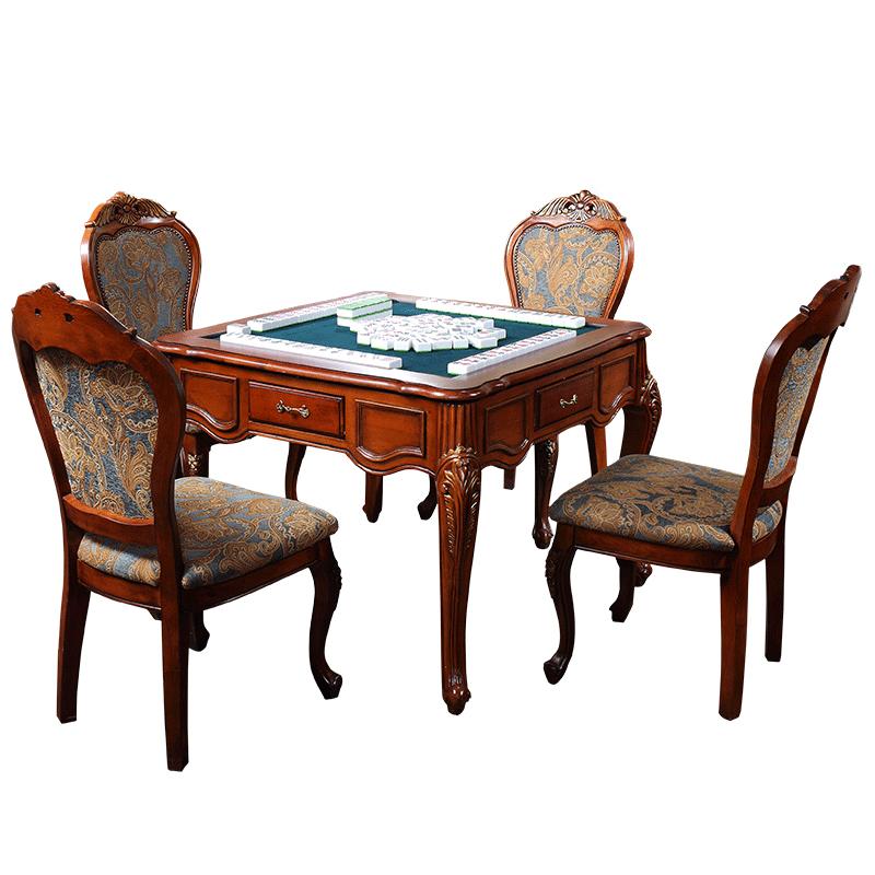 美式实木麻将机全自动餐桌两用 带椅子欧式电动一体式棋牌麻将桌