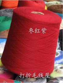 意大利进口美丽诺羊毛线100%纯羊毛 细线清仓机织48支手编特价02
