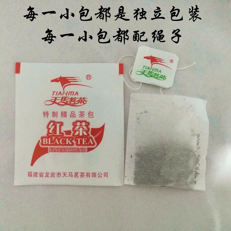 用茶红茶包邮 饭店 适合酒店 小包 100 每袋 红茶袋泡茶一次姓茶包