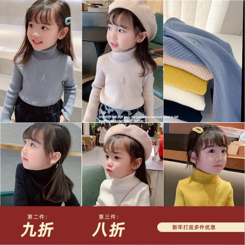 儿童高领毛衣2020秋冬女童韩版纯棉保暖打底衫宝宝套头洋气针织衫