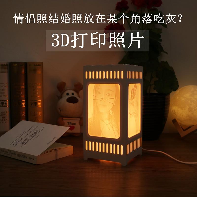 礼物 打印四面照片灯框台灯夜灯私人订制创意生日纪念特别走心 3d