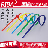 GB color 4*150 width 3.6mm storage finishing 100 plastic nylon self-locking cable tie two bags