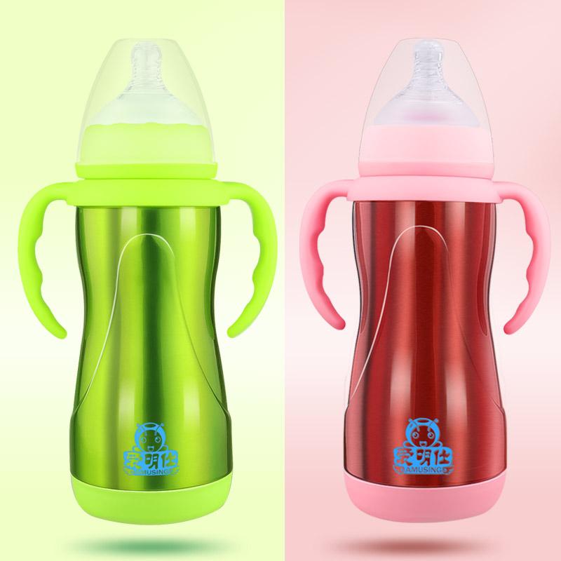 天天特价新生儿婴儿宝宝儿童两用不锈钢保温奶瓶宽口径带吸管