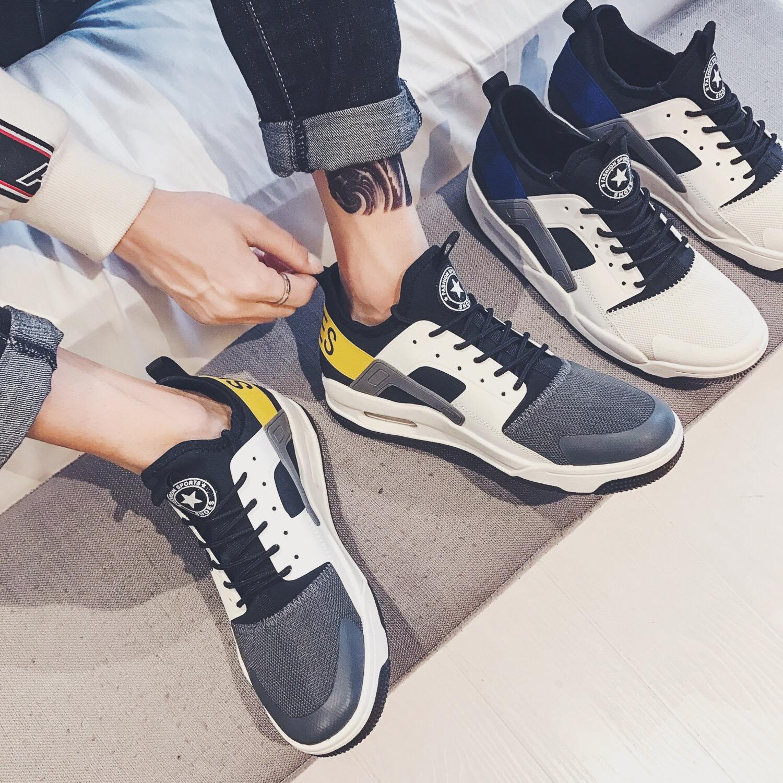 拼色低帮鞋系带运动气垫休闲鞋运动休闲男鞋潮人男鞋子 2018 春款