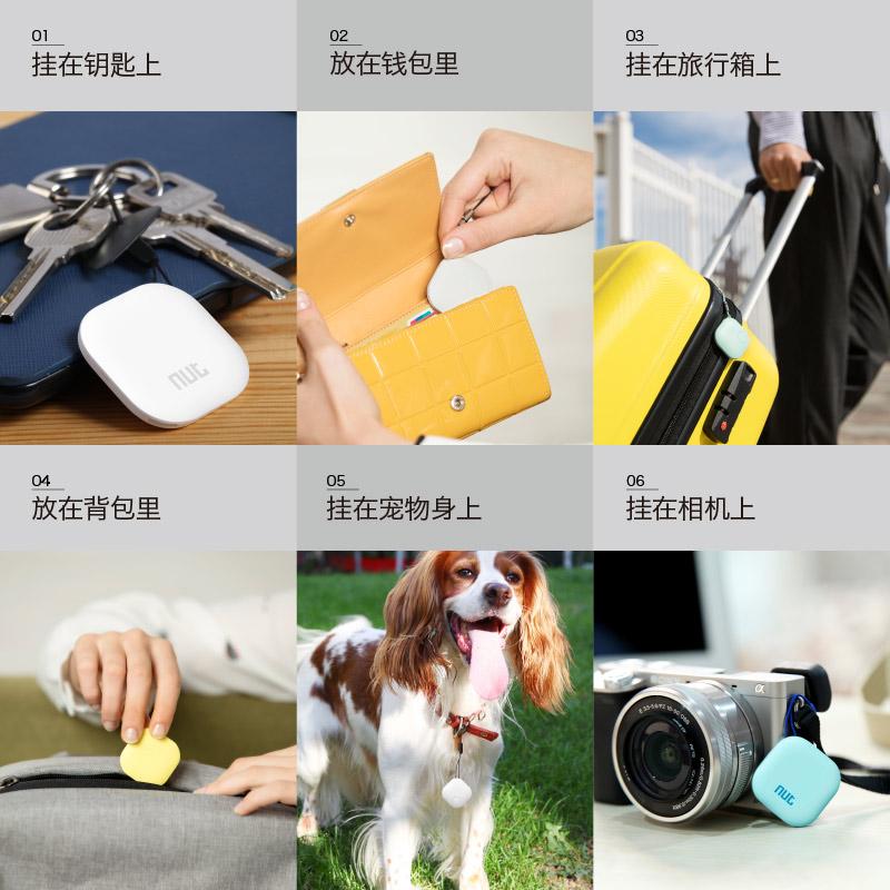 NUT 3S智能蓝牙防丢器双向防丢贴片钱包手机报警器儿童钥匙寻找