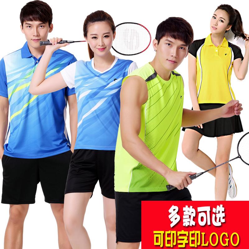 包郵 派路克斯羽毛球服套裝情侶款網球乒乓球毽球有無袖男女含褲