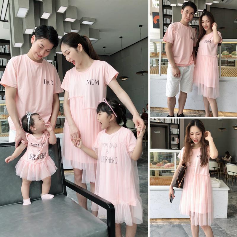 夏新款大码  恤连衣裙 T 亲子装哺乳婴儿妈妈一家三口母女装洋气 2019
