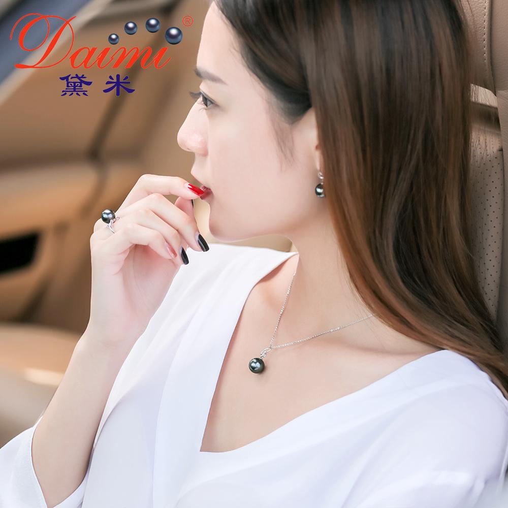 黛米珠宝10-13mm大颗精正圆大溪地黑珍珠吊坠正品项链女18k金钻石