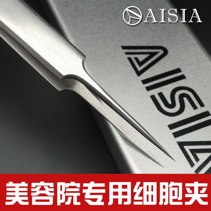 AISIA细胞夹粉刺针暗疮去黑头粉刺夹挑痘挤痘痘美容工具小蛮推荐