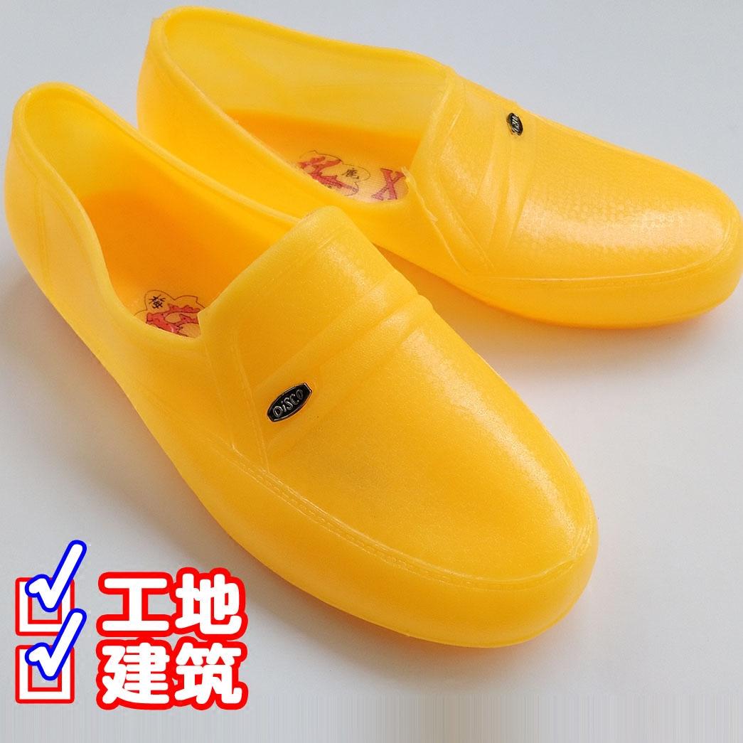 男膠鞋雨鞋防水男鞋男廚師鞋塑膠黃色工作廚房鞋工地建築防滑平底
