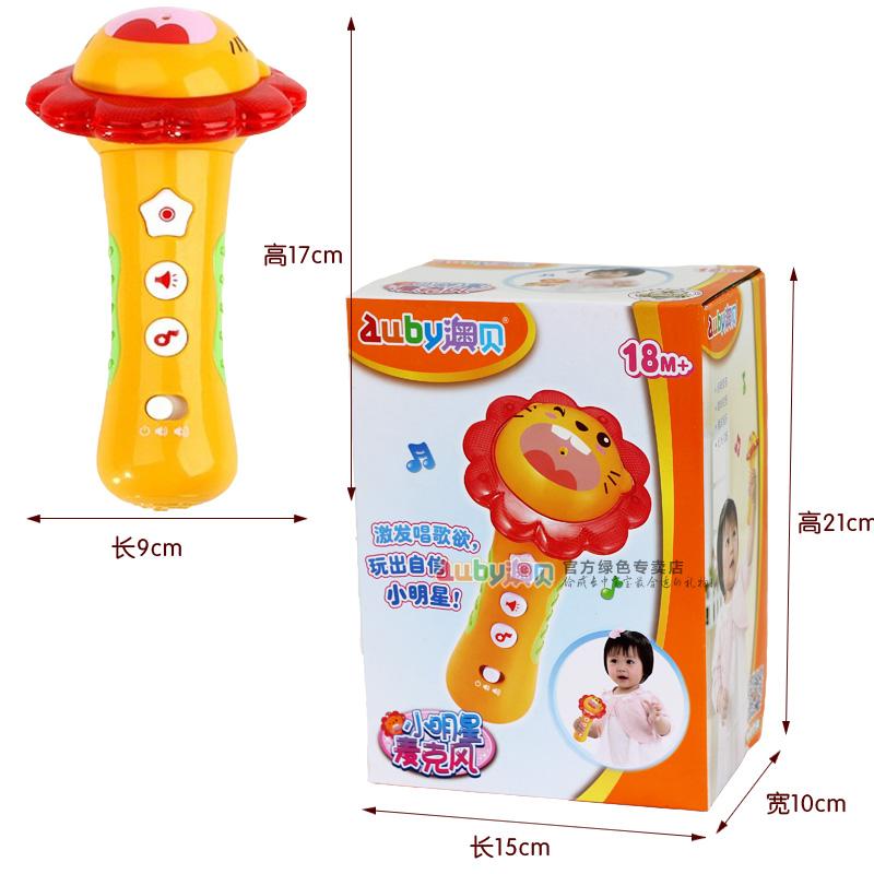 澳贝小明星麦克风玩具奥贝儿童音乐乐器音乐话筒幼儿童唱歌乐器