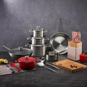 德国双立人居家全套厨具组合煎锅炒锅煮锅炖锅奶锅刀具厨房用具