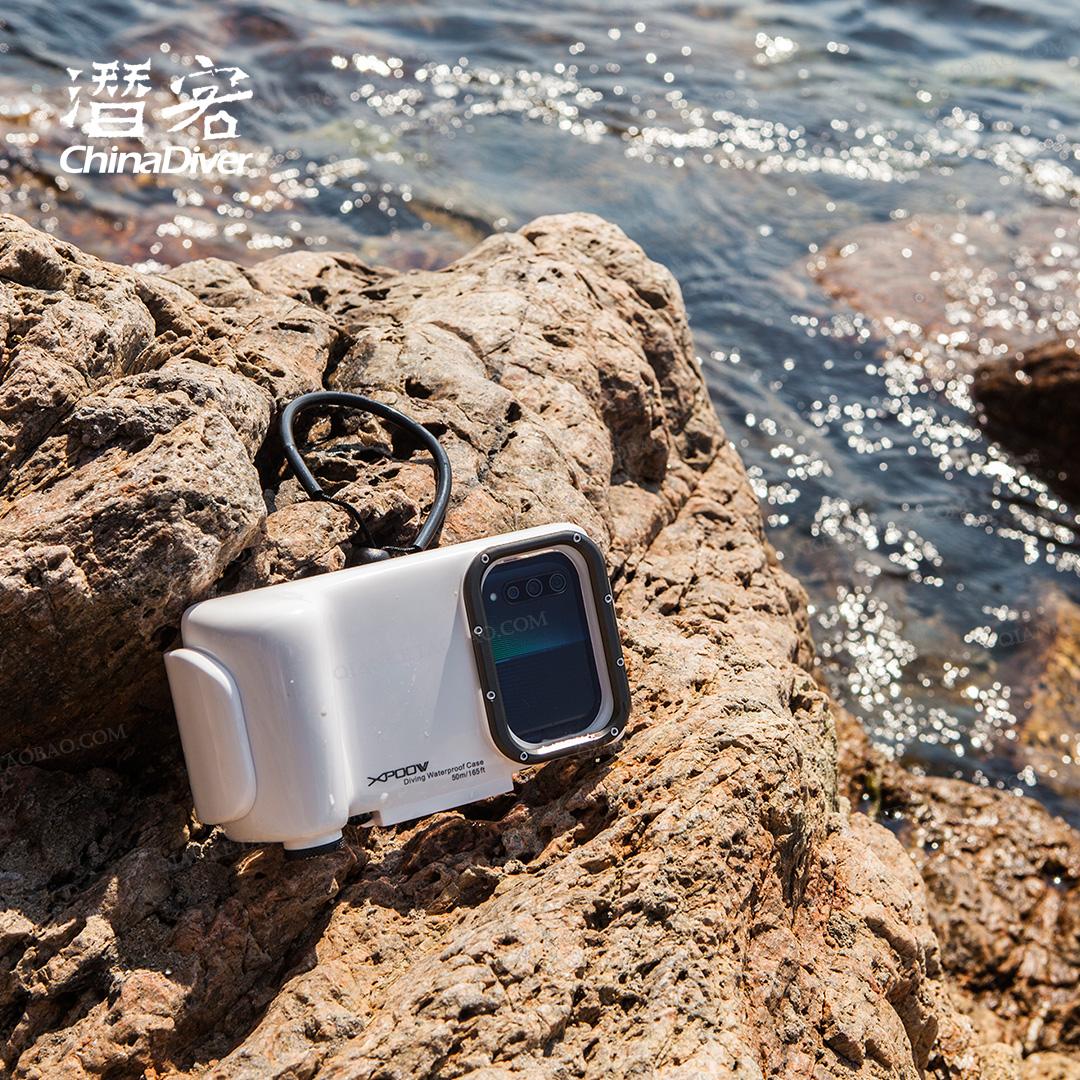 米深 40 安卓苹果华为全机型通用浮潜水肺 手机潜水壳防水罩 Xpoovv