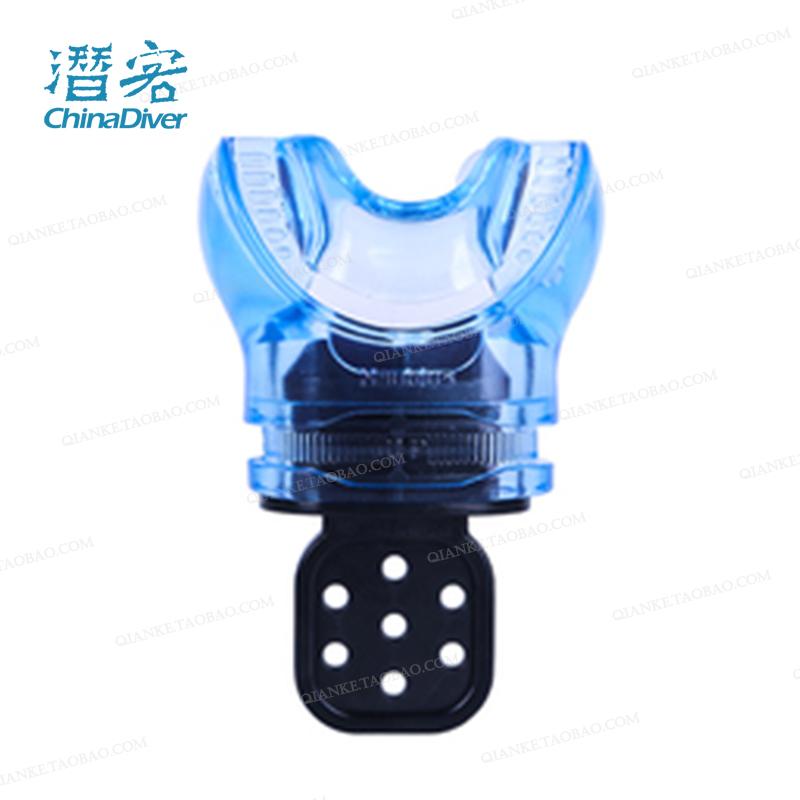 水肺热合可塑咬胶带舌拖 新短款通用潜水热塑热定型咬嘴 Nautilus