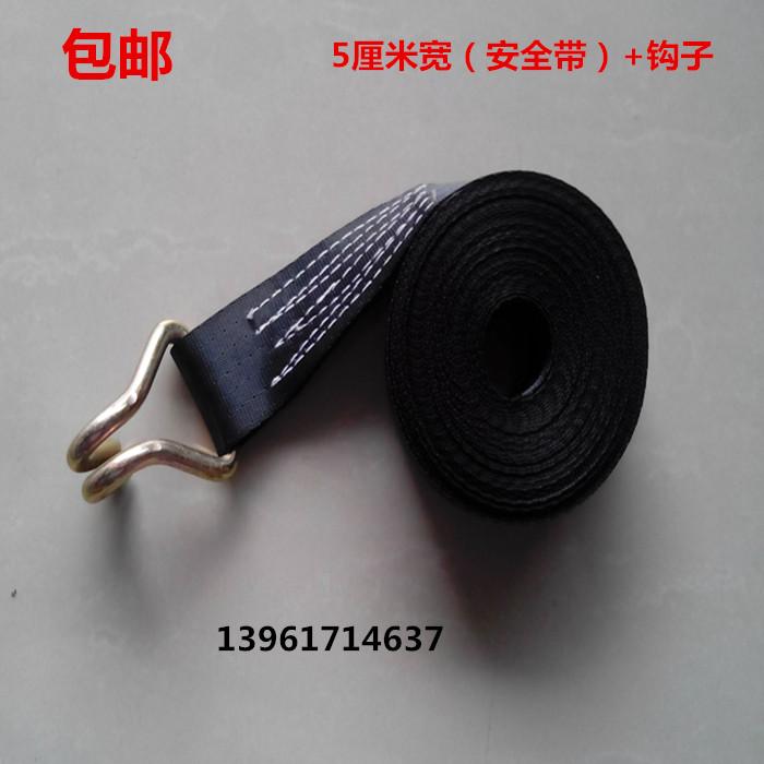 包邮5吨货车5cm宽黑色捆绑器紧绳器收紧器货物固定器绑带加宽加厚