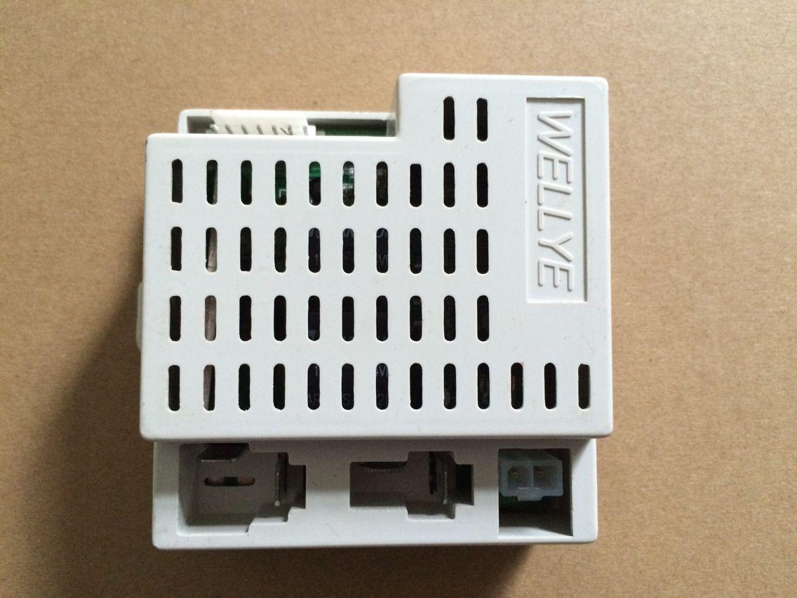 儿童电动车2.4G蓝牙遥控器接收器通用童车汽车对频控制器主板配件