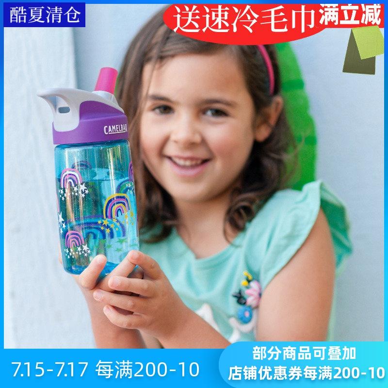 CamelBak美國駝峰 兒童水壺龍口戶外運動吸管水杯0.4L便攜不含BPA