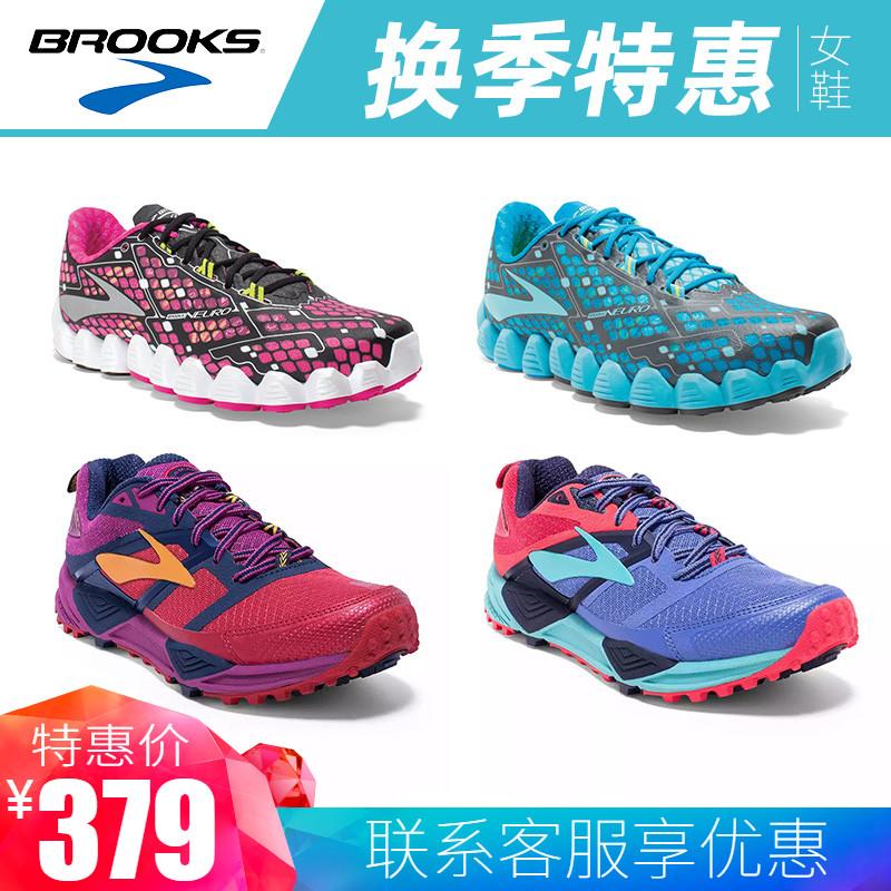 換季特價正版布魯克斯Brooks運動跑步鞋輕便透氣減震跑步馬拉松女