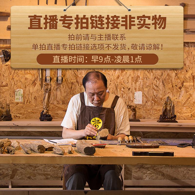 颗佛珠木手链 108 正宗越南芽庄沉香手串沉水级 R 木之森直播渣渣文