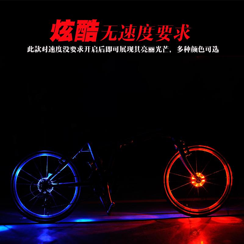 USB充电自行车夜骑风火轮灯山地车车轮灯尾灯花鼓灯骑行装备配件
