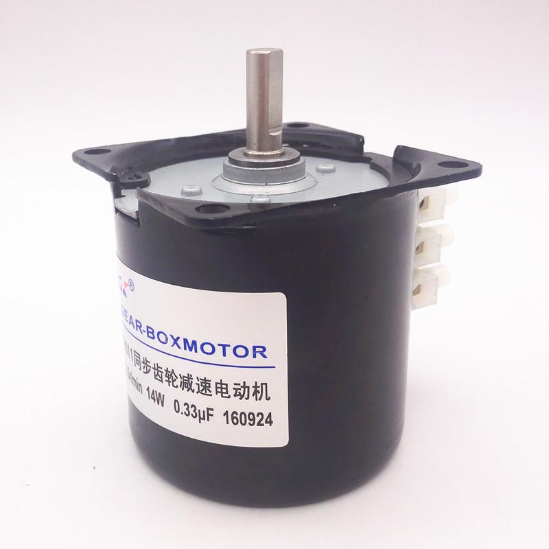正科 220V 14W齿轮减速交流同步电机A60KTYZ全系列 小型微型箱器