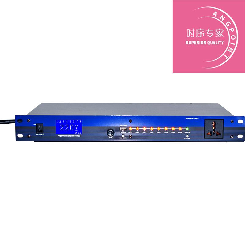 电源时序器8路专业带滤波器电源时序顺序控制器智能独立定时开关