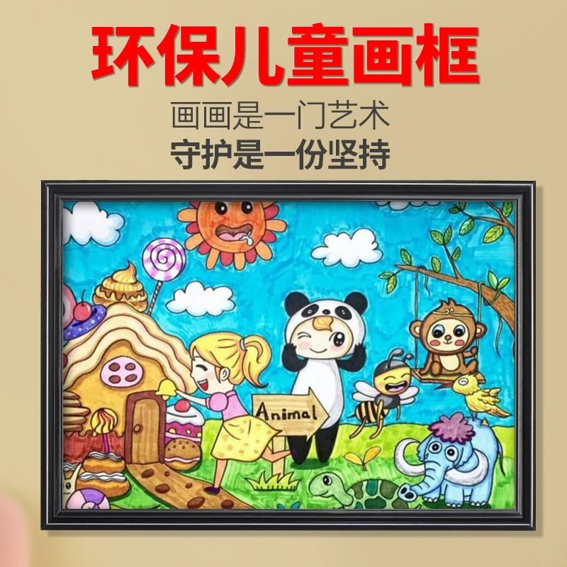 儿童裱画框挂墙装裱简易简约a3塑料a4裱框8k小4k海报a5相框4开表