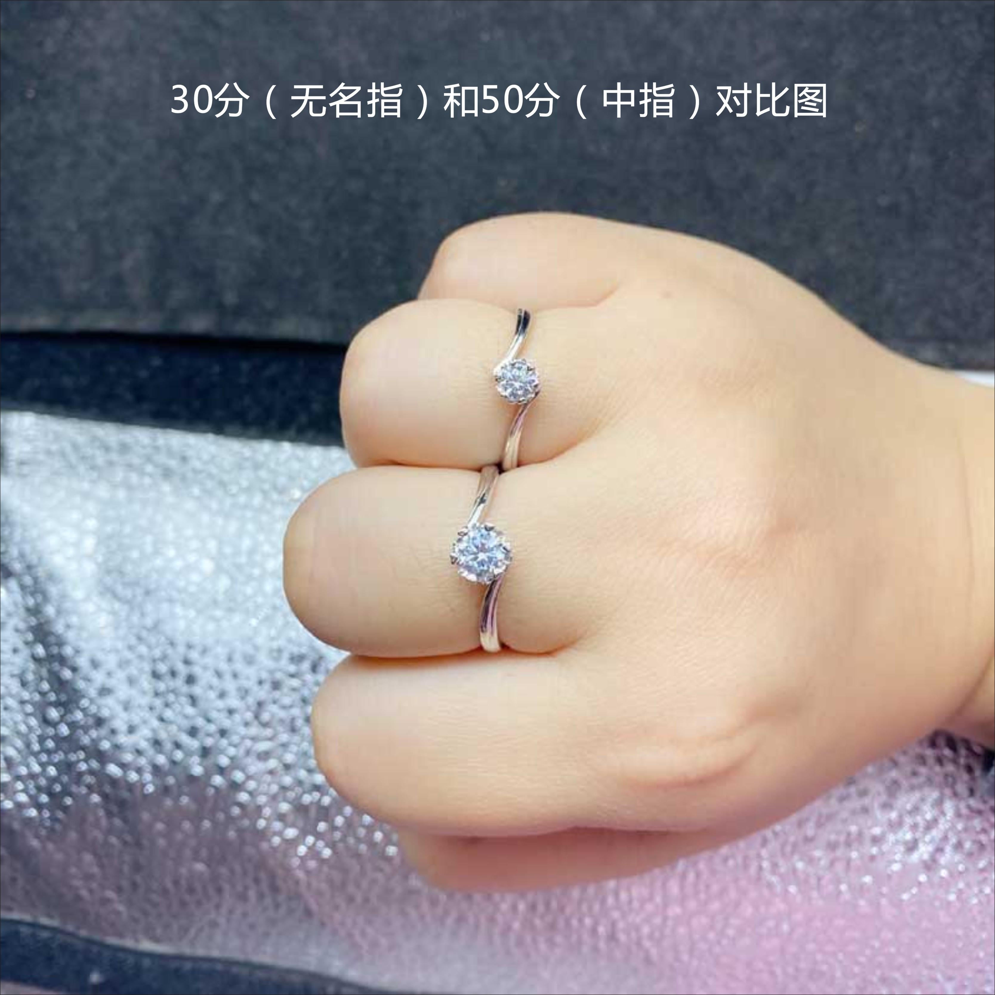 50  色钻 D 30 分雪花款莫桑石戒指 分纯银仿真钻戒女结婚求婚戒指进口