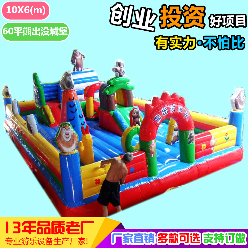 新款儿童充气城堡 室外大型蹦蹦床 广场小型大滑梯气模玩具淘气堡