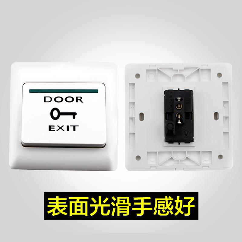 型暗裝不銹鋼自復位明裝常開常閉開門按鈕 86 門禁開關面板出門按鈕