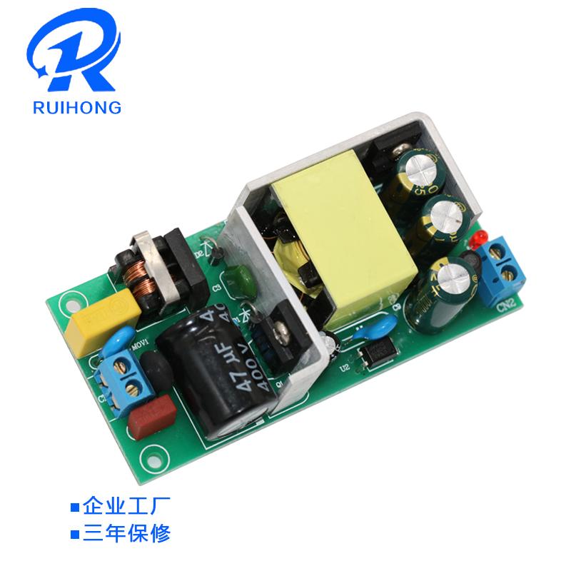 12v3A 38W开关电源ac-dc降压模块24v隔离电源220v转12v单输出电源