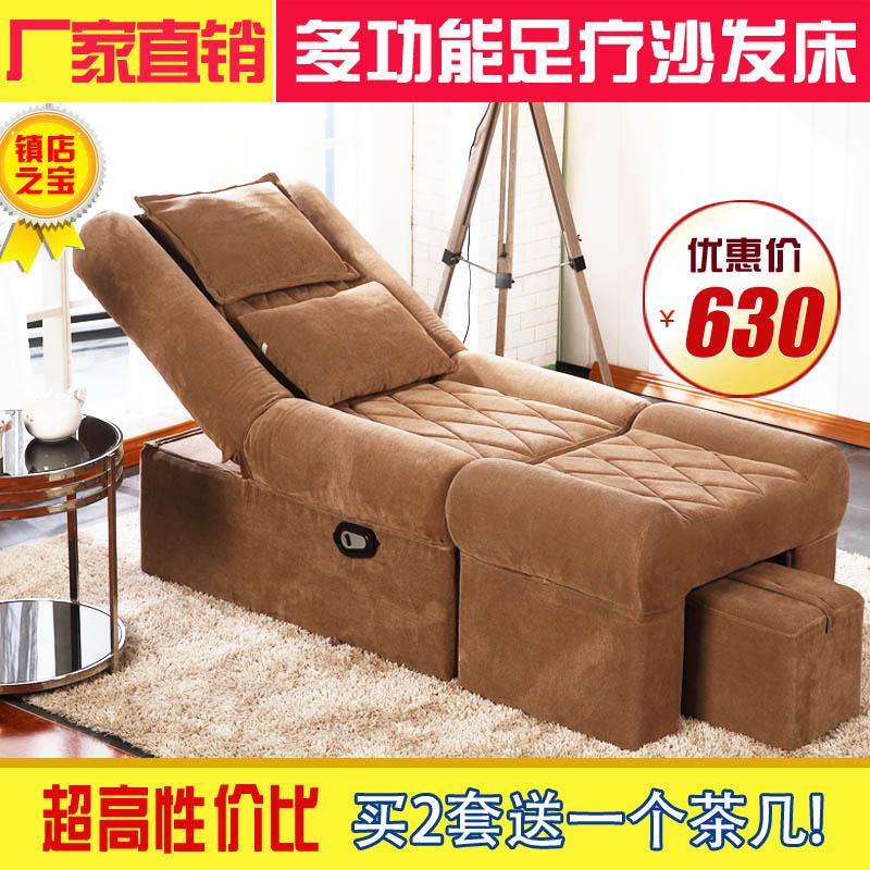 新款足浴电动足疗沙发躺椅美甲沙发洗脚桑拿浴室汗蒸房沙发可躺椅