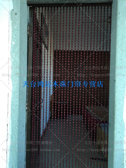 木珠门帘|珠帘|实木风水隔断帘|成品|玄关隔断|挂帘16mm圆珠包邮