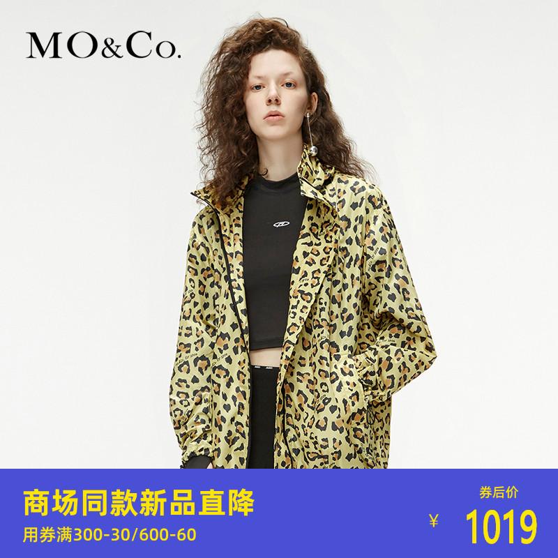 杨幂同款-MOCO2020春季新品工装风连帽豹纹外套MBO1COT001 摩安珂