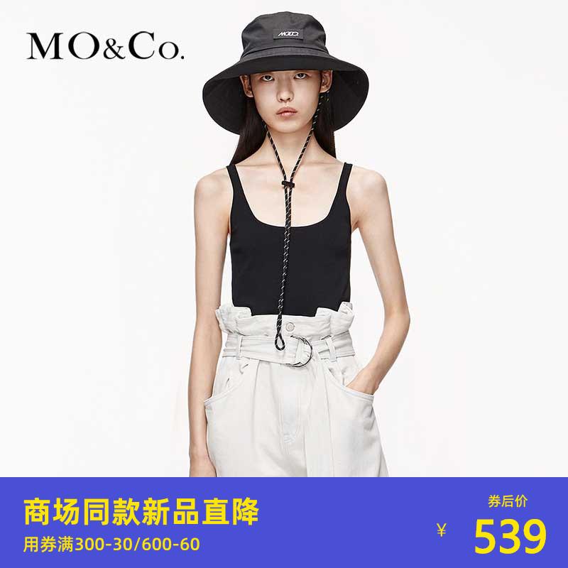 杨幂同款-MOCO 2020夏季新品U型领针织修身背心MBO2SWT010摩安珂