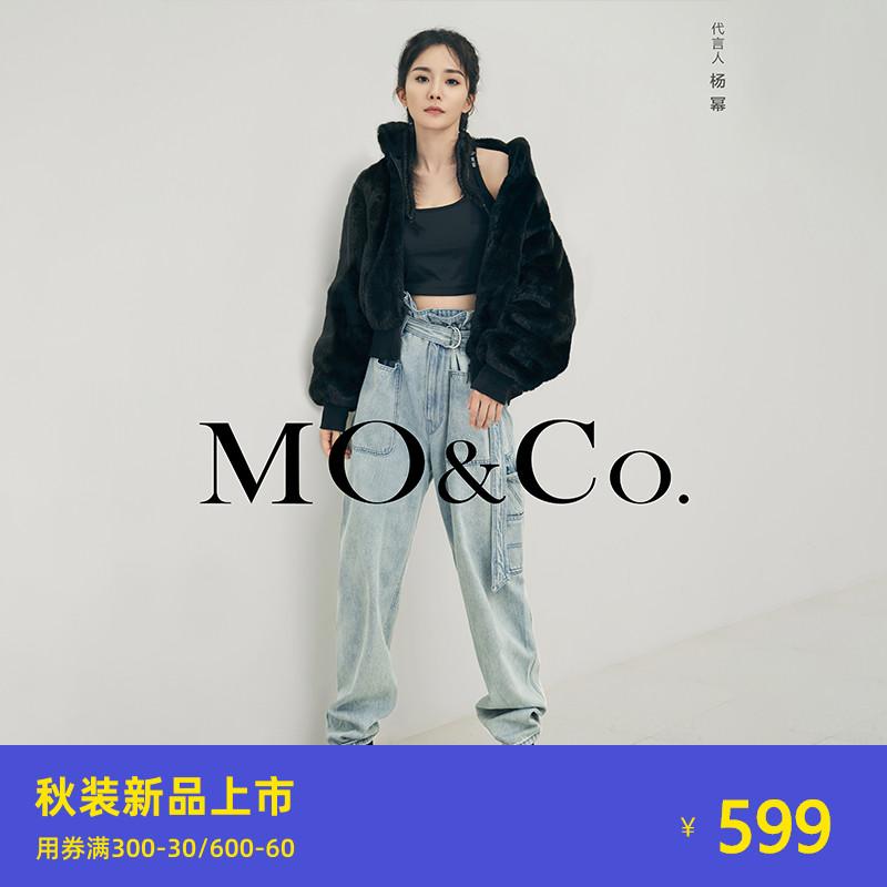 杨幂同款MOCO2020秋季新品设计师联名背心MBO3VET005 摩安珂