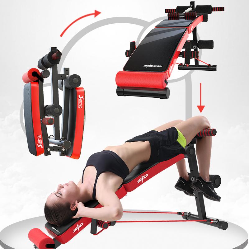 仰卧起坐健身器材家用辅助器可折叠腹肌健身椅收腹器多功能仰卧板