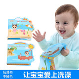 Clearance jollybaby baby bath book does not fade and tear not rotten bath toys early education puzzle 6-24 months