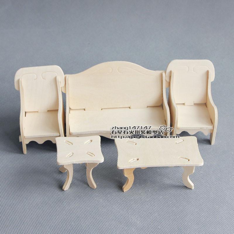 木制拼装3diy立体拼图儿童益智力迷你小家具模型玩具批发沙发茶几