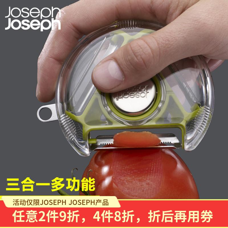 英國Joseph多功能旋轉削皮器削皮神器不鏽鋼水果刮皮器家用削絲刀