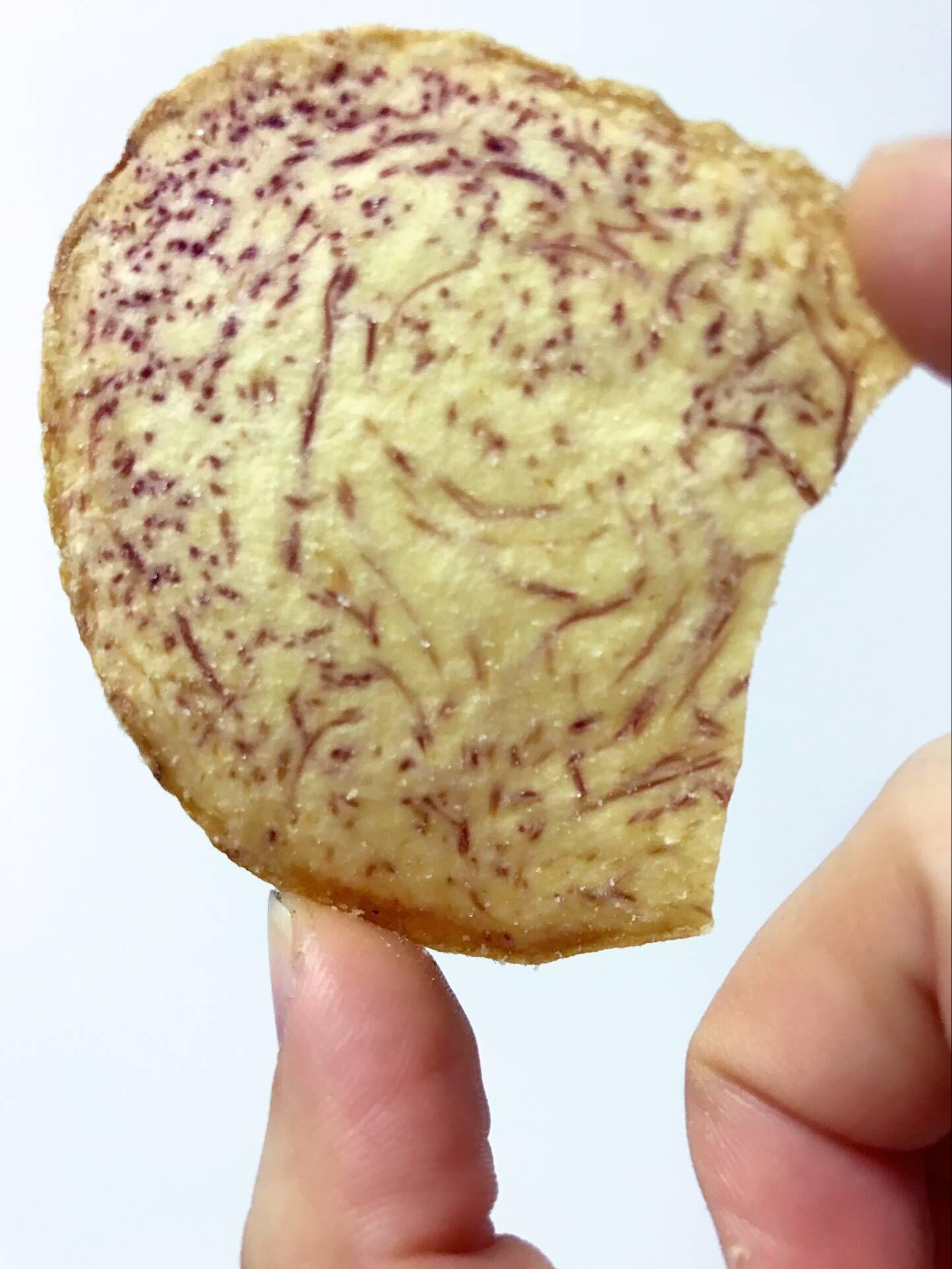 椒盐香芋片咸槟榔芋头片甜香脆休闲零食干货200g包邮