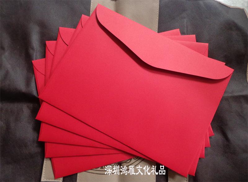 大A4信封 牛皮纸/白卡信封 商务加厚信封 空白无字西式信封10个