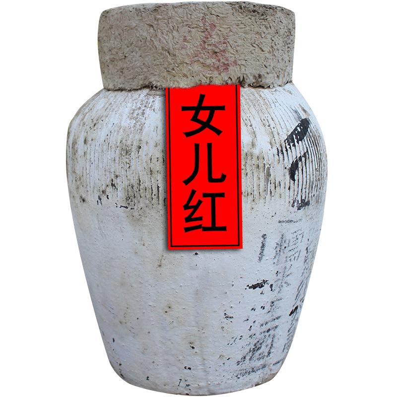 斤陈酿女儿红加饭包邮绍兴老酒 20 公斤 10KG 女儿红酒花雕酒黄酒坛装