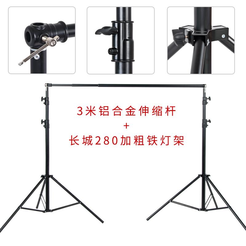 3米宽摄影棚背景布支架 长城伸缩杆+280灯架 稳定厚重照相背景架