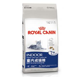 皇家猫粮老年猫粮7岁以上皇家s27室内成猫粮1.5kg高龄猫老猫猫粮